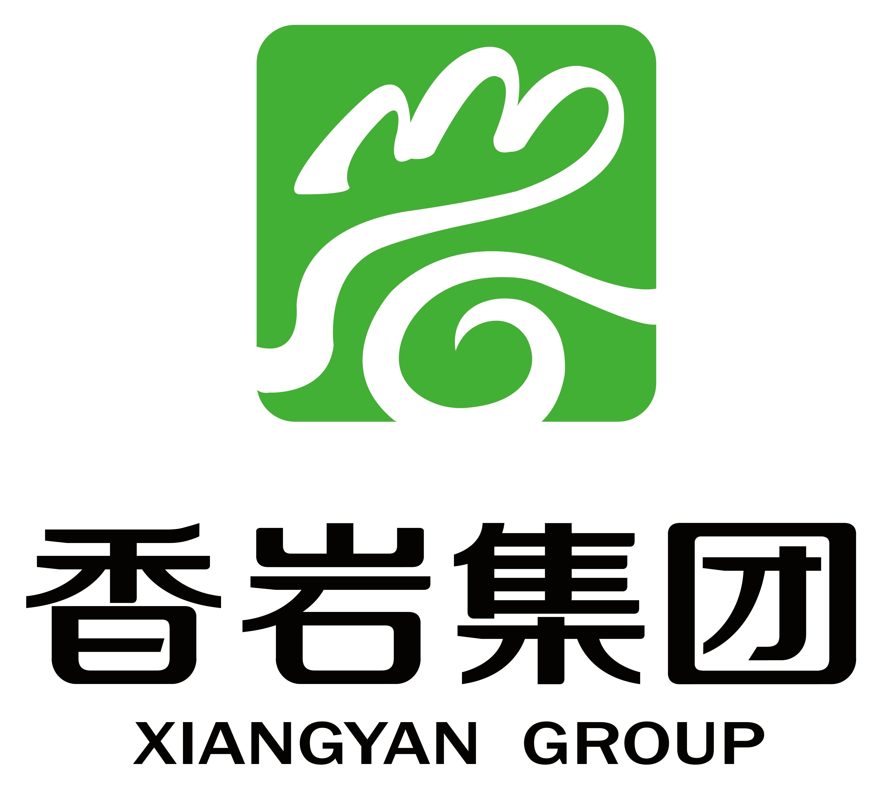 香岩集团标志(单色
