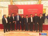 中國-丹麥合作會議
